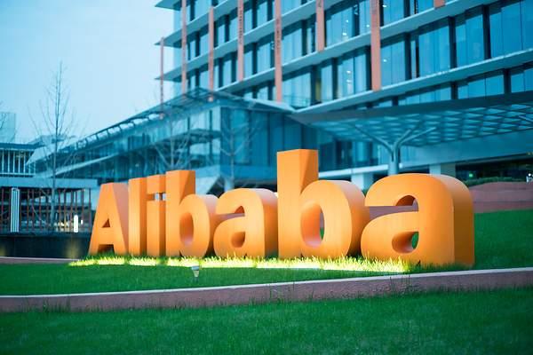 Alibaba - la plataforma de comercio entre empresas en línea más grande del mundo